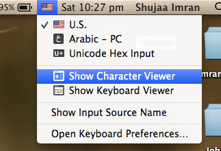 Enable-Character-Viewer-OSX-Menüleiste